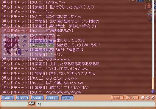 f0122524_21394986.jpg