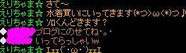 d0119828_16273568.jpg