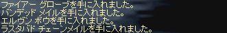 d0101029_1252512.jpg