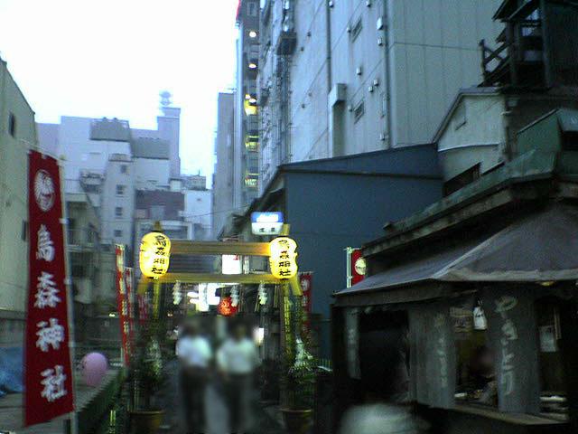 第12回新橋こいち祭_a0016730_2132217.jpg