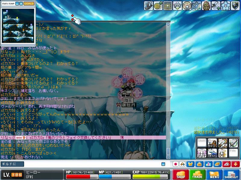 f0120033_9281056.jpg