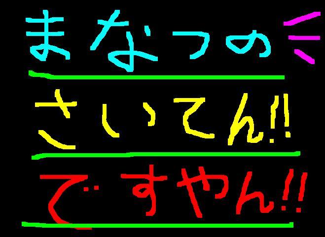 f0056935_21311749.jpg