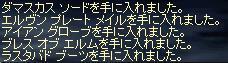 c0083242_2012227.jpg