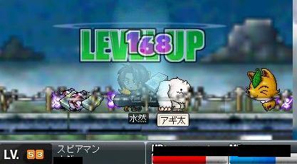 f0110642_1420443.jpg