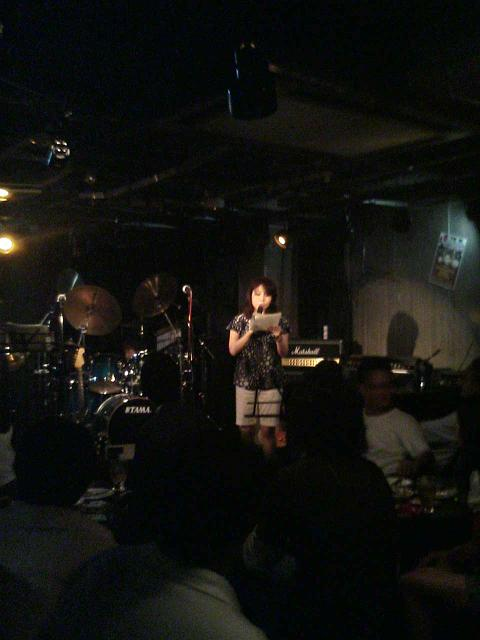 62.LOVEARTH Boogie Night in TAURUS_e0013944_1241283.jpg
