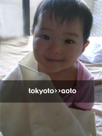 f0141746_15435058.jpg