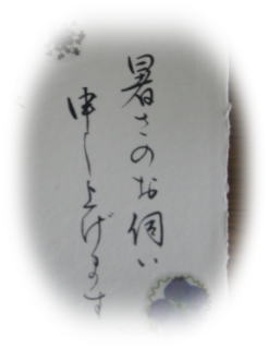 c0113948_19193511.jpg