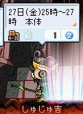 f0047452_158214.jpg