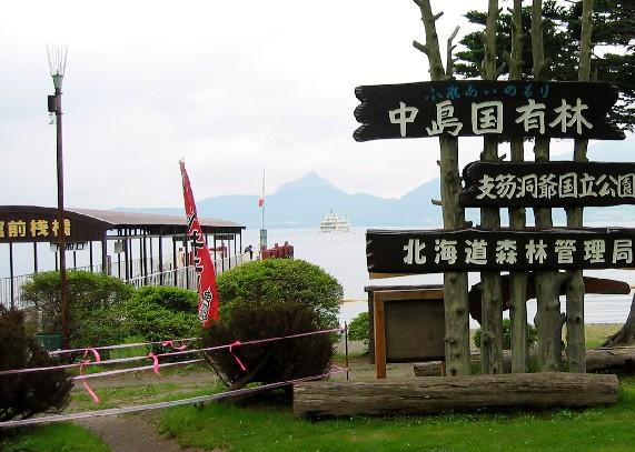 北海道旅行 3  2020-07-14 00:00_b0093754_114746.jpg