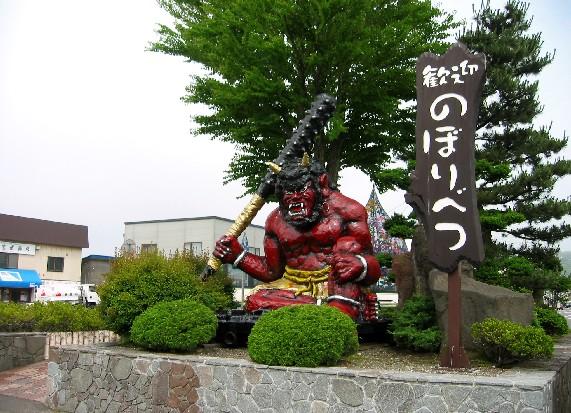 北海道旅行 3  2020-07-14 00:00_b0093754_121065.jpg