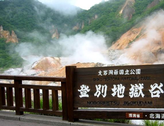 北海道旅行 3  2020-07-14 00:00_b0093754_2340656.jpg