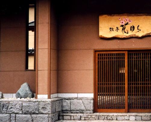 北海道旅行 3  2020-07-14 00:00_b0093754_2341408.jpg