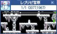 b0111560_72545.jpg