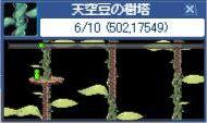 b0111560_743071.jpg