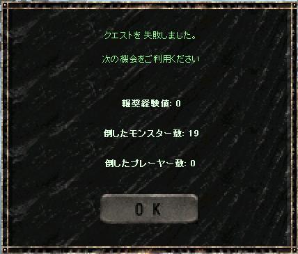 f0140764_044818.jpg