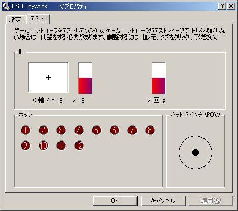 c0004568_2040270.jpg