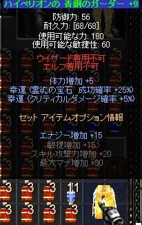 f0109674_033258.jpg
