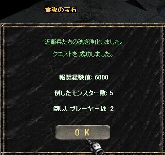 f0109674_03421.jpg
