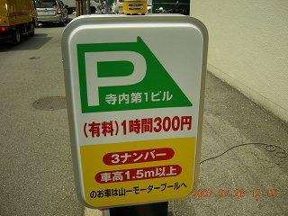 b0098477_1244533.jpg