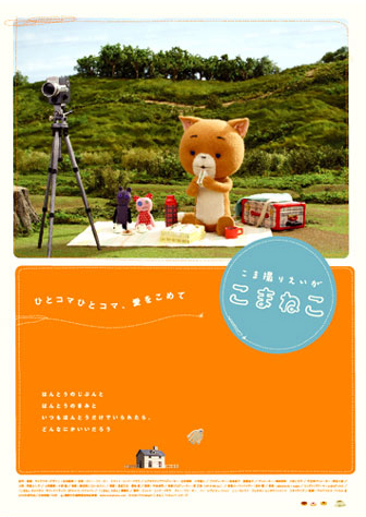 DVD発売記念!! 投稿コンテストを開催!!_c0084780_11464543.jpg