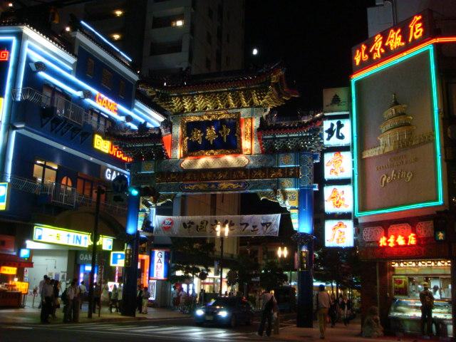 横浜_e0124490_13135170.jpg