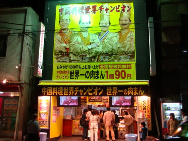 横浜_e0124490_13161556.jpg