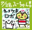 b0064495_13454852.jpg