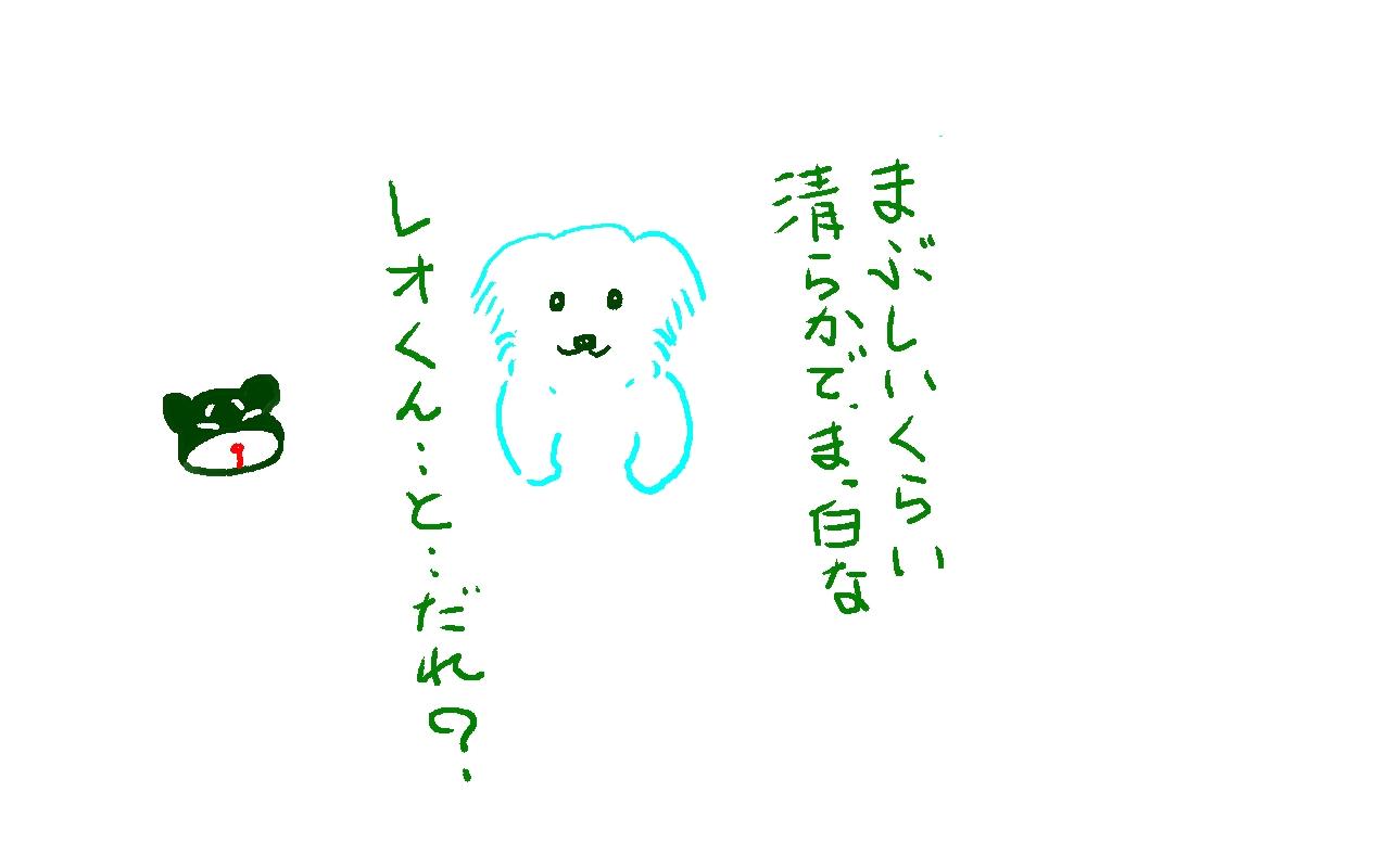 f0035096_2140948.jpg