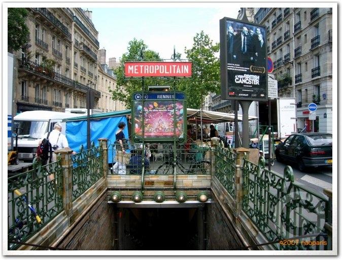 ■BIOマルシェ(パリ)_a0014299_694055.jpg