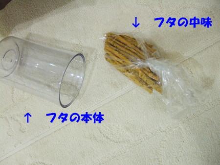 c0044199_2248495.jpg
