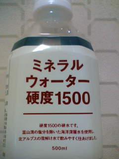 c0032006_20353341.jpg