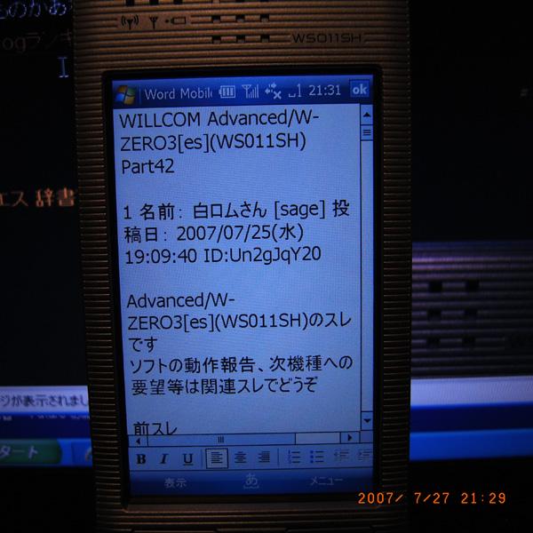 f0089207_21392995.jpg