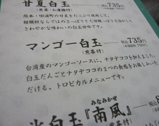 f0019610_17391895.jpg