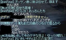 e0042114_10361632.jpg