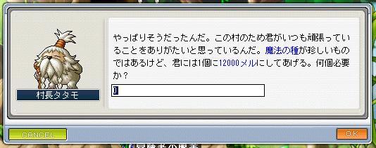 f0053927_10495139.jpg