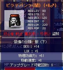 f0062430_23414123.jpg