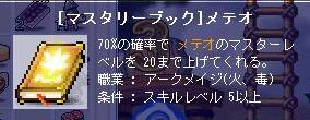 f0016533_8364364.jpg