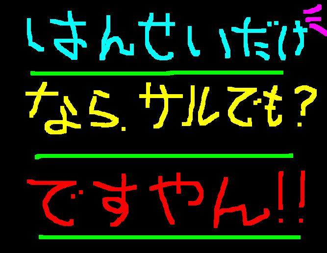 f0056935_2052894.jpg