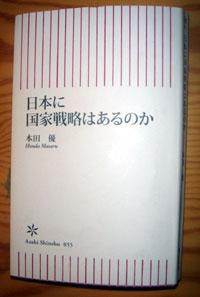 b0084241_12335092.jpg
