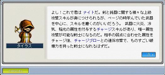 f0083446_15491917.jpg