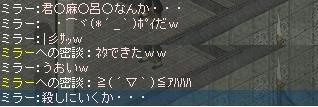 c0107459_21432844.jpg