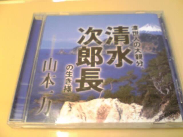 f0101965_1334889.jpg