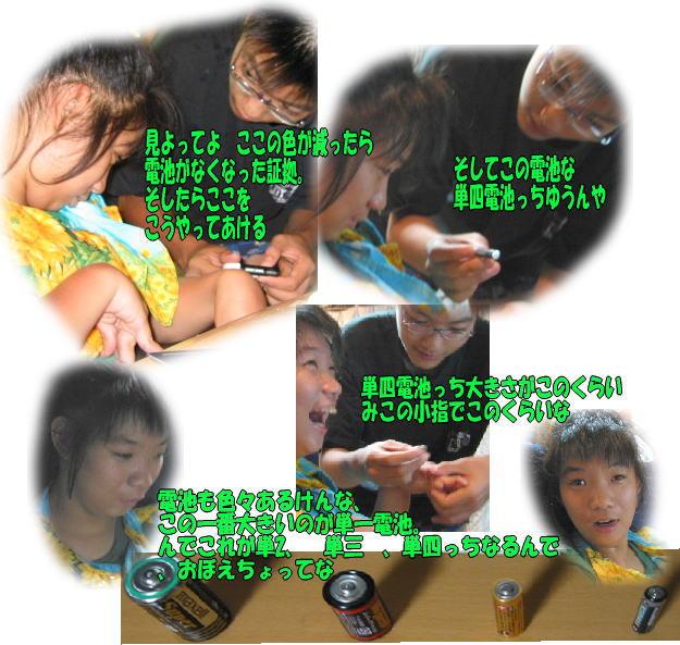 f0082367_11113344.jpg