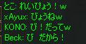 b0036369_032311.jpg