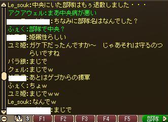 c0119171_0433949.jpg