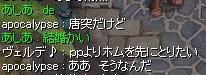 e0075271_18252187.jpg