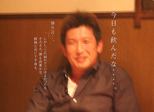 d0080675_16405576.jpg