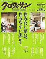 b0062185_21413083.jpg