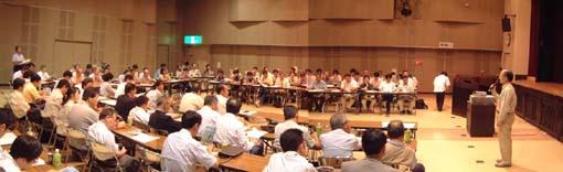 2007/7/21 矢部川流域景観協議会発足_b0013387_2034475.jpg