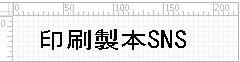 a0003293_22561830.jpg